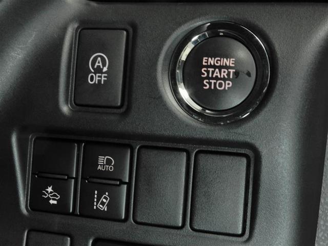 ZS 煌 衝突被害軽減システム 両側電動スライド オートクルーズコントロール LEDヘッドランプ メモリーナビ 後席モニター バックカメラ ETC フルセグ DVD再生 CD アルミホイール スマートキー(8枚目)