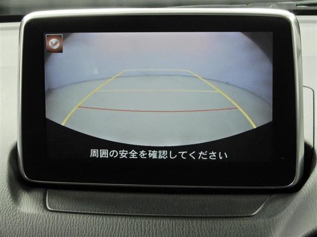 13S 衝突被害軽減システム メモリーナビ バックカメラ ETC ミュージックプレイヤー接続可 スマートキー キーレス オートマ(5枚目)