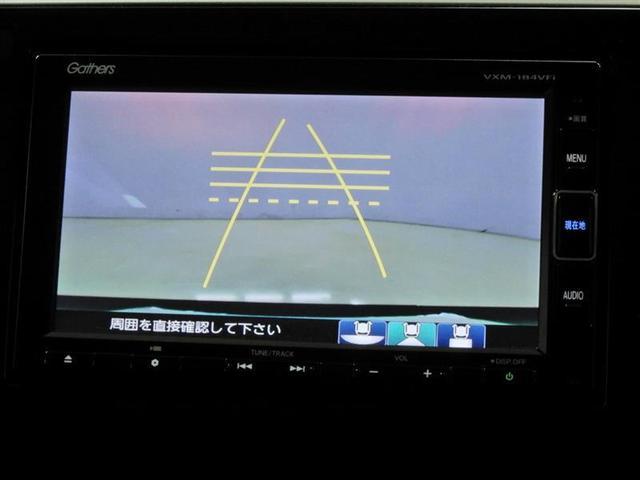 スパーダ ホンダセンシング 衝突被害軽減システム 両側電動スライド オートクルーズコントロール LEDヘッドランプ メモリーナビ バックカメラ ETC フルセグ ミュージックプレイヤー接続可 DVD再生 CD アルミホイール(5枚目)