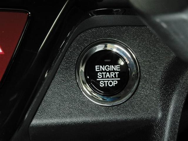 スパーダ ホンダセンシング 衝突被害軽減システム 両側電動スライド オートクルーズコントロール LEDヘッドランプ メモリーナビ バックカメラ ETC フルセグ ミュージックプレイヤー接続可 DVD再生 CD アルミホイール(7枚目)