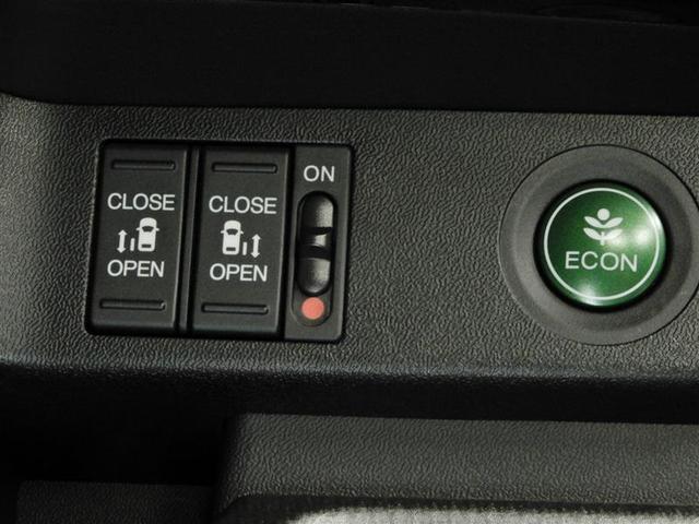 スパーダ ホンダセンシング 衝突被害軽減システム 両側電動スライド オートクルーズコントロール LEDヘッドランプ メモリーナビ バックカメラ ETC フルセグ ミュージックプレイヤー接続可 DVD再生 CD アルミホイール(11枚目)