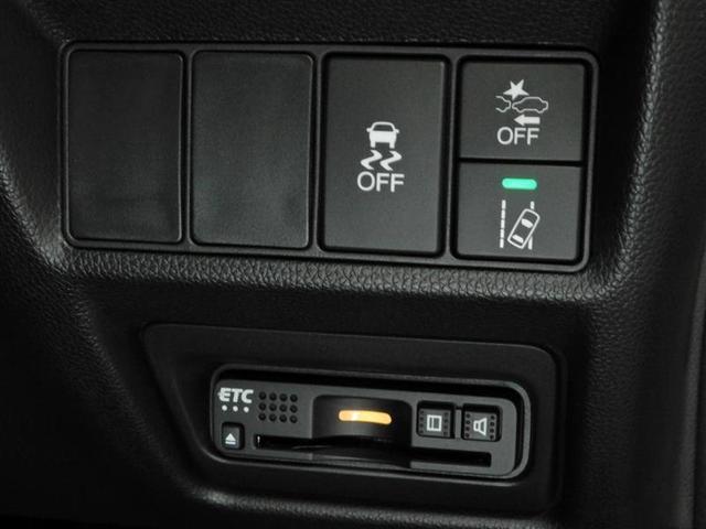 スパーダ ホンダセンシング 衝突被害軽減システム 両側電動スライド オートクルーズコントロール LEDヘッドランプ メモリーナビ バックカメラ ETC フルセグ ミュージックプレイヤー接続可 DVD再生 CD アルミホイール(12枚目)