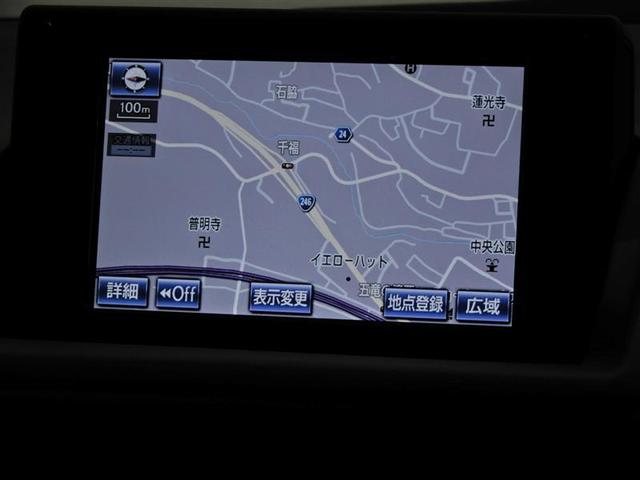 CT200h バージョンC ・・・7月のイベント車・・・ ハイブリッド オートクルーズコントロール HDDナビ バックカメラ ETC ドラレコ フルセグ ミュージックプレイヤー接続可 DVD再生 CD スマートキー(4枚目)