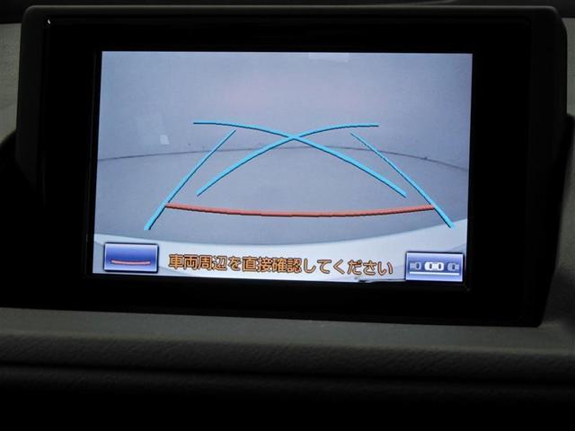 CT200h バージョンC ・・・7月のイベント車・・・ ハイブリッド オートクルーズコントロール HDDナビ バックカメラ ETC ドラレコ フルセグ ミュージックプレイヤー接続可 DVD再生 CD スマートキー(5枚目)