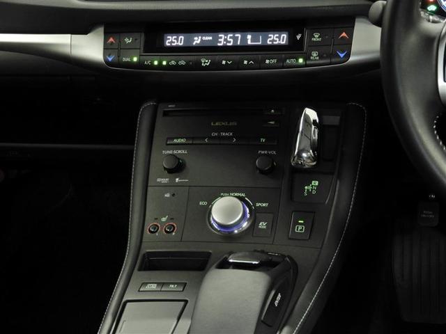CT200h バージョンC ・・・7月のイベント車・・・ ハイブリッド オートクルーズコントロール HDDナビ バックカメラ ETC ドラレコ フルセグ ミュージックプレイヤー接続可 DVD再生 CD スマートキー(6枚目)