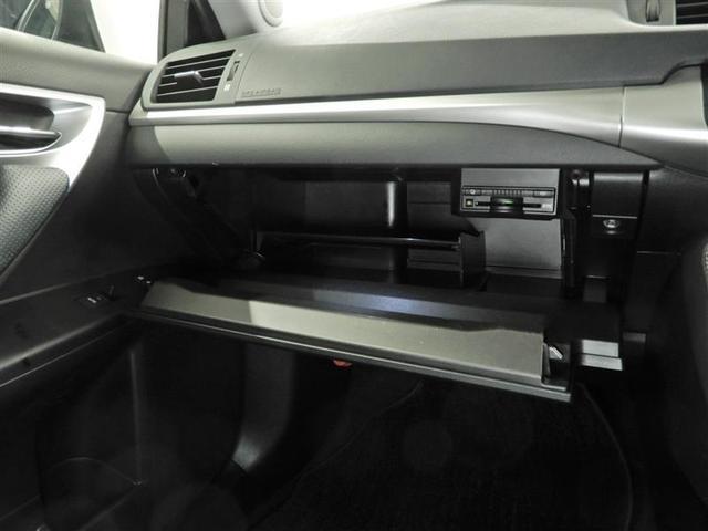CT200h バージョンC ・・・7月のイベント車・・・ ハイブリッド オートクルーズコントロール HDDナビ バックカメラ ETC ドラレコ フルセグ ミュージックプレイヤー接続可 DVD再生 CD スマートキー(9枚目)