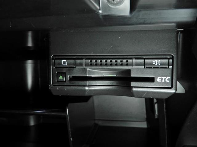 CT200h バージョンC ・・・7月のイベント車・・・ ハイブリッド オートクルーズコントロール HDDナビ バックカメラ ETC ドラレコ フルセグ ミュージックプレイヤー接続可 DVD再生 CD スマートキー(10枚目)
