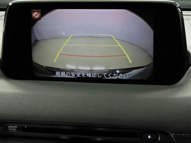 XD プロアクティブ 4WD ディーゼル 衝突被害軽減システム オートクルーズコントロール LEDヘッドランプ メモリーナビ 後席モニター バックカメラ ETC フルセグ ミュージックプレイヤー接続可 DVD再生 CD(7枚目)
