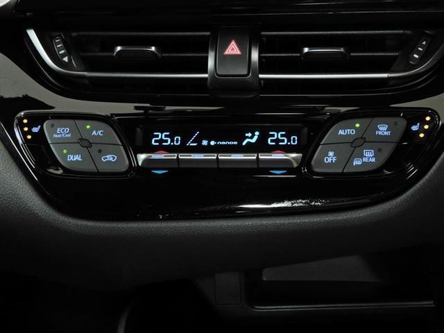 G ハイブリッド 衝突被害軽減システム オートクルーズコントロール LEDヘッドランプ メモリーナビ バックカメラ ETC ドラレコ フルセグ DVD再生 CD アルミホイール スマートキー キーレス(6枚目)