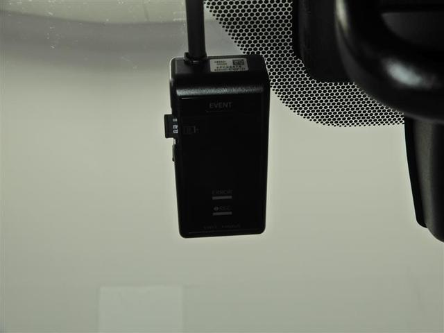 G ハイブリッド 衝突被害軽減システム オートクルーズコントロール LEDヘッドランプ メモリーナビ バックカメラ ETC ドラレコ フルセグ DVD再生 CD アルミホイール スマートキー キーレス(9枚目)