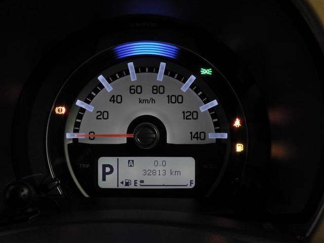 G ハイブリッド 衝突被害軽減システム メモリーナビ バックカメラ ETC フルセグ ミュージックプレイヤー接続可 CD スマートキー キーレス CVT オートマ(3枚目)