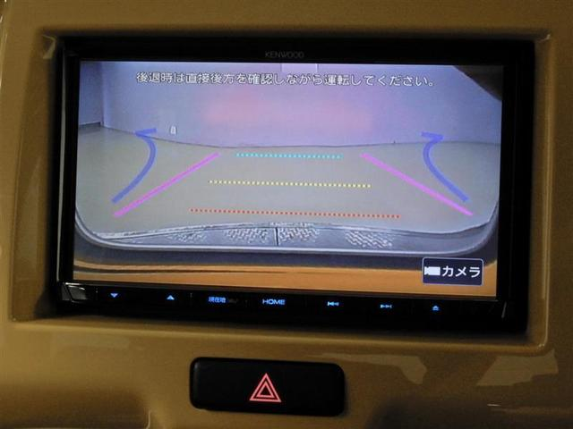 G ハイブリッド 衝突被害軽減システム メモリーナビ バックカメラ ETC フルセグ ミュージックプレイヤー接続可 CD スマートキー キーレス CVT オートマ(5枚目)