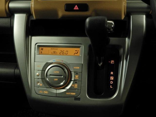G ハイブリッド 衝突被害軽減システム メモリーナビ バックカメラ ETC フルセグ ミュージックプレイヤー接続可 CD スマートキー キーレス CVT オートマ(6枚目)