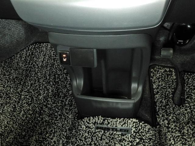 G ハイブリッド 衝突被害軽減システム メモリーナビ バックカメラ ETC フルセグ ミュージックプレイヤー接続可 CD スマートキー キーレス CVT オートマ(7枚目)