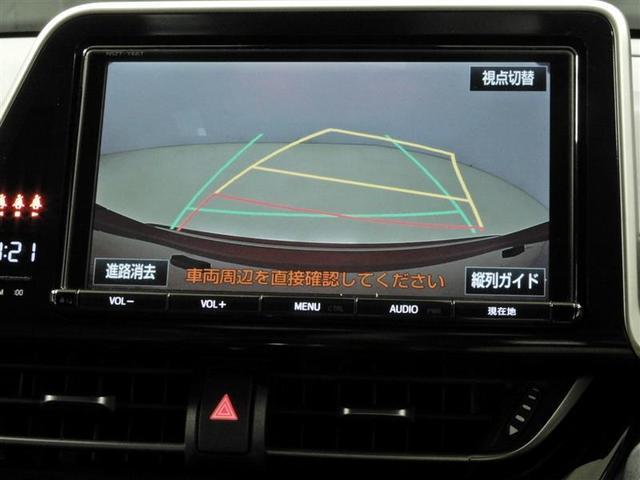 G ハイブリッド 衝突被害軽減システム オートクルーズコントロール LEDヘッドランプ TCナビ バックカメラ フルセグ ミュージックプレイヤー接続可 DVD再生 CD アルミホイール スマートキー(5枚目)