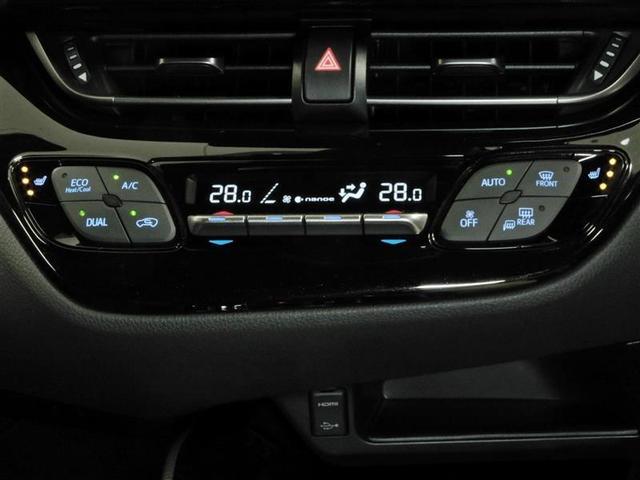 G ハイブリッド 衝突被害軽減システム オートクルーズコントロール LEDヘッドランプ TCナビ バックカメラ フルセグ ミュージックプレイヤー接続可 DVD再生 CD アルミホイール スマートキー(6枚目)