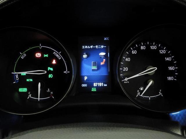 G ハイブリッド 衝突被害軽減システム オートクルーズコントロール LEDヘッドランプ メモリーナビ バックカメラ ETC フルセグ DVD再生 CD アルミホイール スマートキー キーレス オートマ(3枚目)