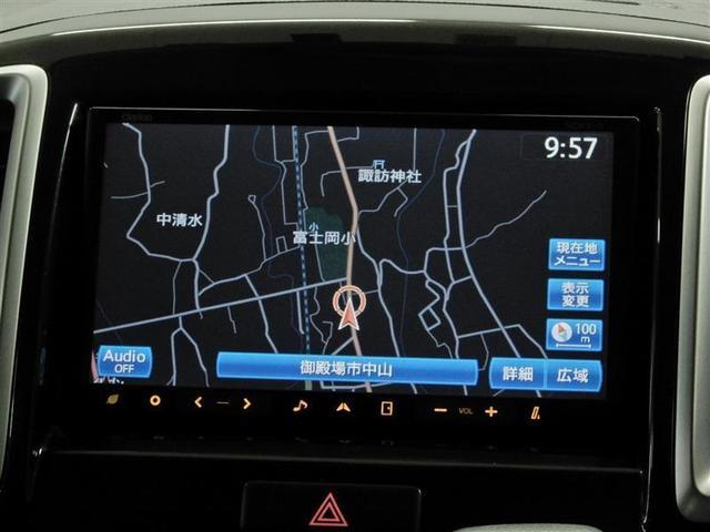 休日のドライブも簡単操作で目的地を設定でき、迷わず目的地まで案内してくれるナビゲーションです♪バックガイドモニターで後方の確認が出来て安心です。