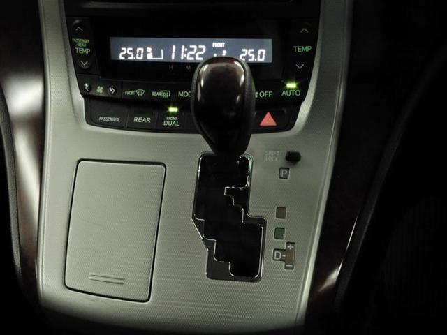 「トヨタ」「ヴェルファイア」「ミニバン・ワンボックス」「静岡県」の中古車8