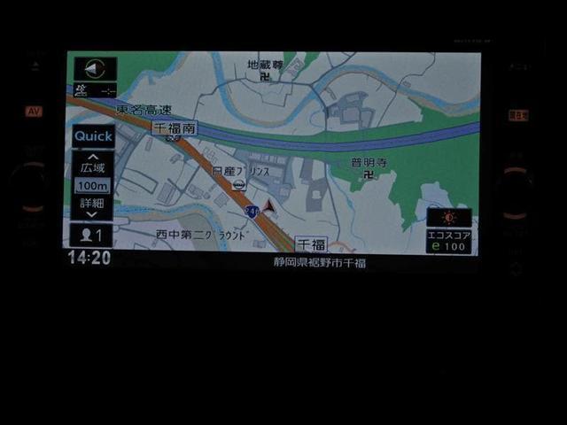 ハイウェイスター X プロパイロットエディション(8枚目)