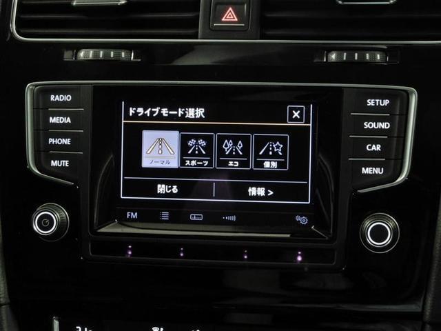 ドライビングモード選択ディスプレイ装備!