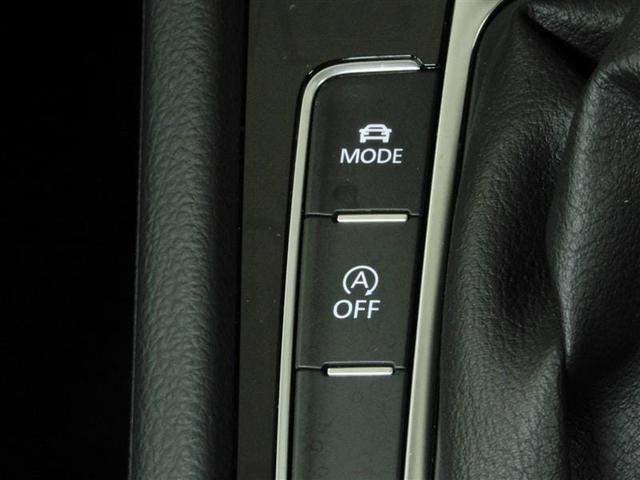 ドライビングモード選択スイッチ装備!お財布と環境に優しい、アイドリングストップシステム搭載です♪