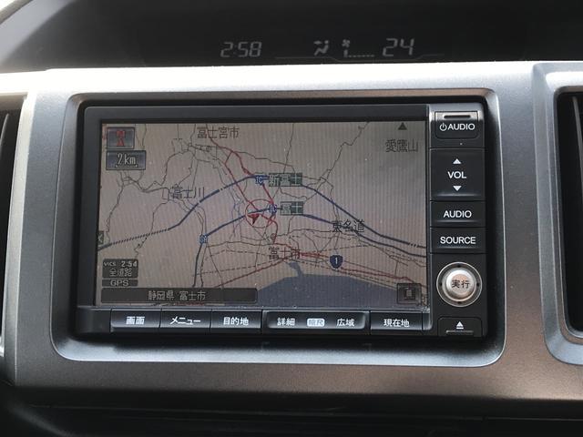 S 純正ナビTV バックカメラ スマートキー 車検整備付き(2枚目)