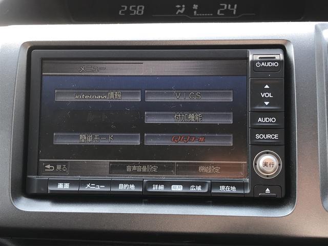 S 純正ナビTV バックカメラ スマートキー 車検整備付き(4枚目)