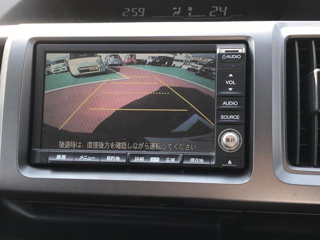 S 純正ナビTV バックカメラ スマートキー 車検整備付き(5枚目)