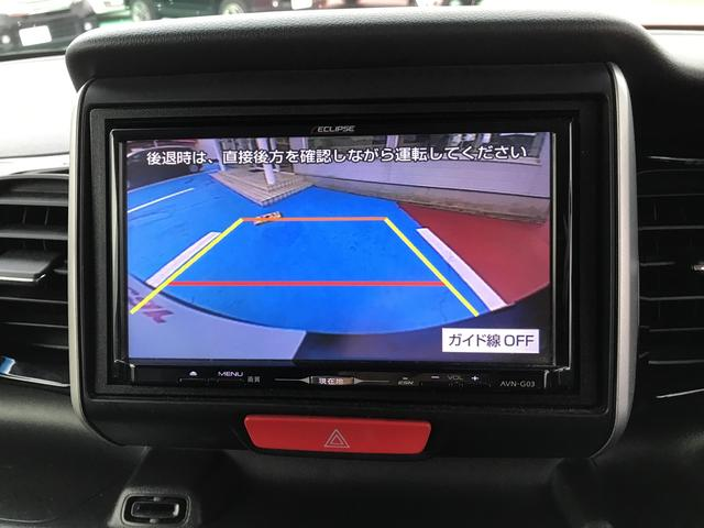 G SSパッケージ 衝突軽減ブレーキ メモリーナビ 車検整備(3枚目)