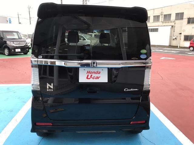 G SSパッケージ 衝突軽減ブレーキ メモリーナビ 車検整備(8枚目)