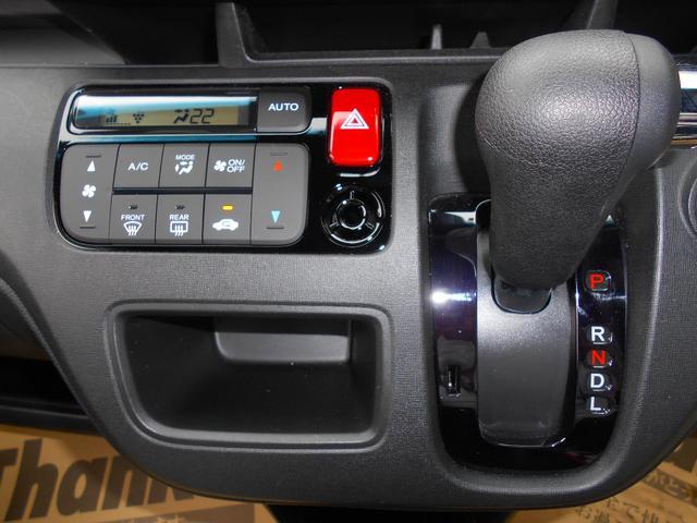 プレミアム 走行距離少ない4593KMフロントドライブレコーダー付(28枚目)