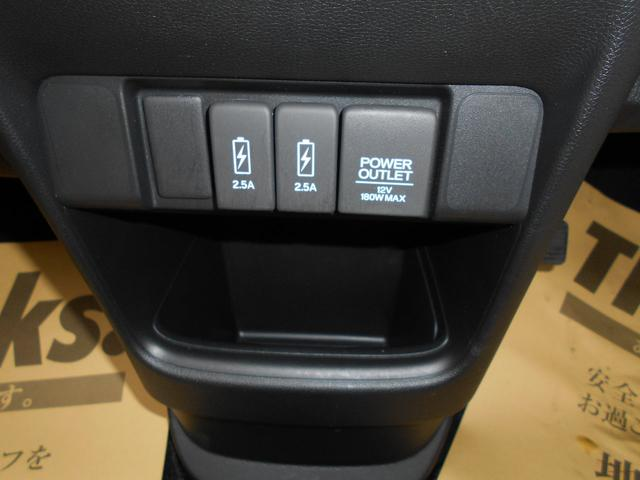 プレミアム 走行距離少ない4593KMフロントドライブレコーダー付(29枚目)