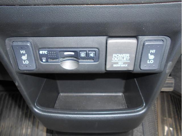 G ターボSSパッケージ Gターボ特別仕様車SSパッケージ両側電動スライドドア ブルートゥースオーディオ対応純正メモリーナビ+リヤカメラ(29枚目)