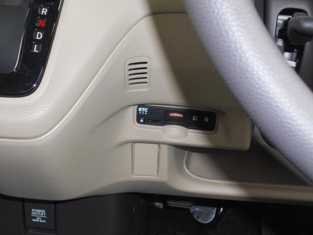 G・Lホンダセンシング 両側スライドドア片側電動スライドLEDヘッドライト(35枚目)