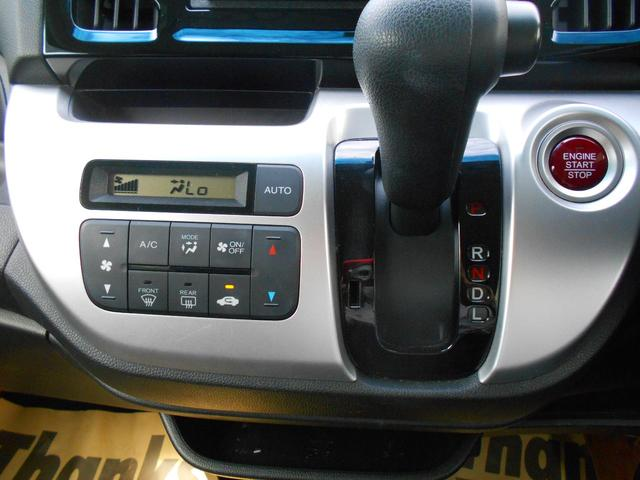 G・ターボパッケージ ケンウッド製メモリーナビ+リヤカメラ+ETC装着車(27枚目)