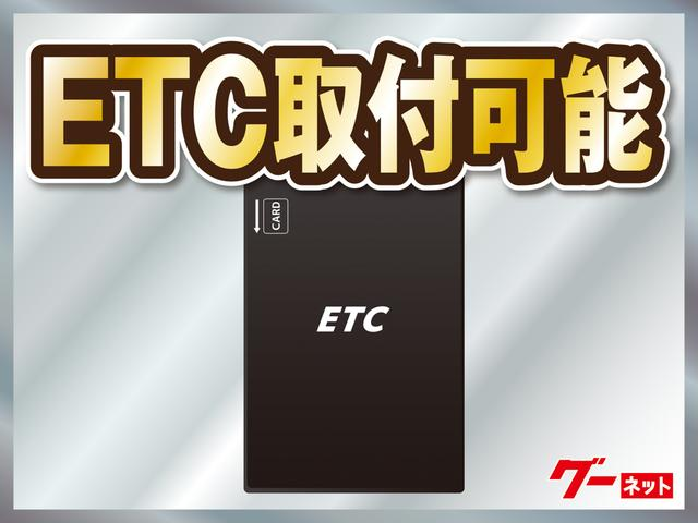 G・ターボパッケージ ケンウッド製メモリーナビ+リヤカメラ+ETC装着車(42枚目)