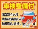 G・ターボパッケージ ケンウッド製メモリーナビ+リヤカメラ+ETC装着車(40枚目)