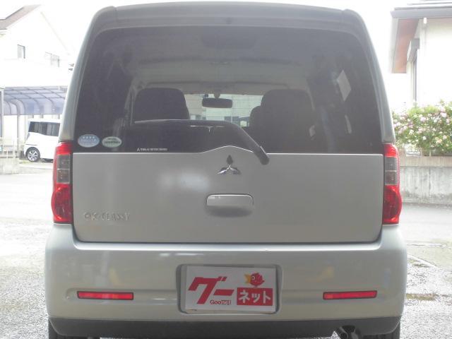 「三菱」「eKクラッシィ」「コンパクトカー」「静岡県」の中古車12