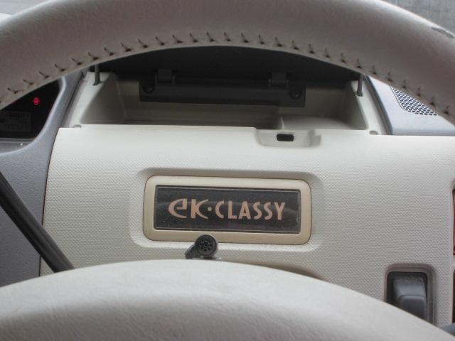 「三菱」「eKクラッシィ」「コンパクトカー」「静岡県」の中古車18