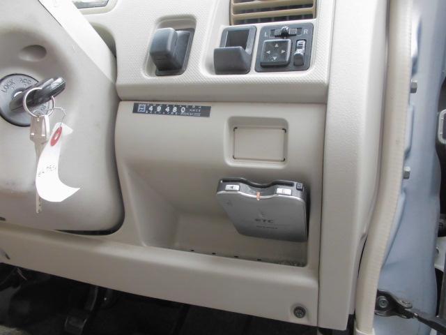 「三菱」「eKクラッシィ」「コンパクトカー」「静岡県」の中古車34