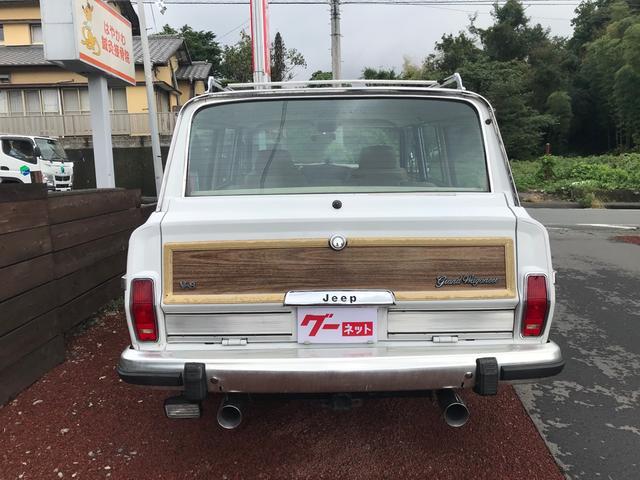 「その他」「クライスラージープ グランドワゴニア」「SUV・クロカン」「静岡県」の中古車16