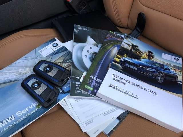 BMW BMW 318iMスポーツ 茶フルレザー 新車保証継承 メンテパック