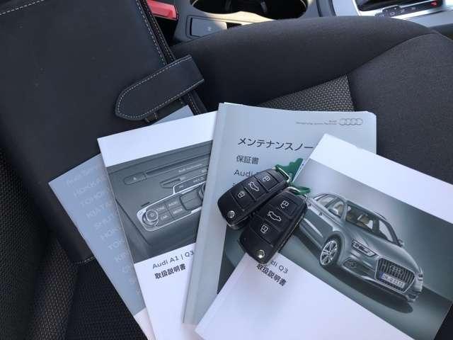 「アウディ」「アウディ Q3」「SUV・クロカン」「静岡県」の中古車20