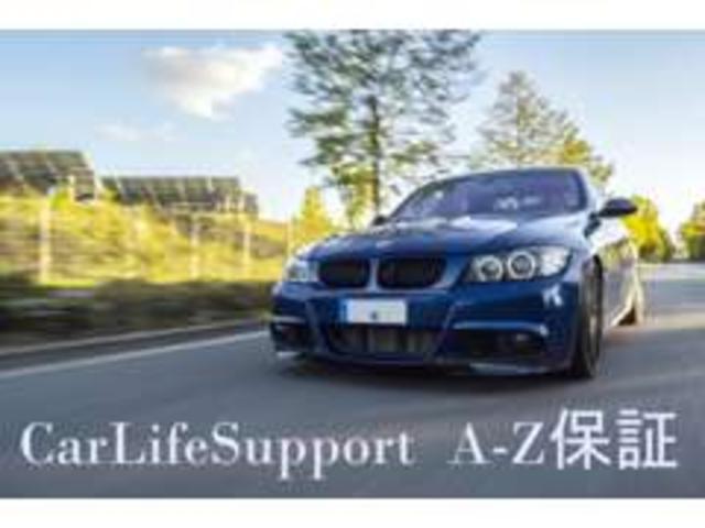 sDrive 18i Mスポーツパッケージ 純正ナビ 禁煙車 ETC キセノン 18AW(26枚目)
