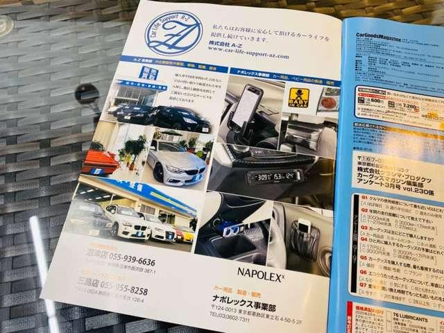 sDrive 18i Mスポーツパッケージ 純正ナビ 禁煙車 ETC キセノン 18AW(28枚目)
