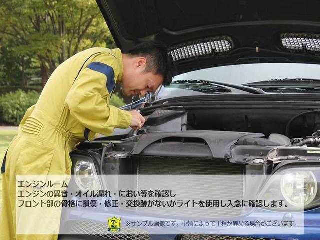 sDrive 18i Mスポーツパッケージ 純正ナビ 禁煙車 ETC キセノン 18AW(35枚目)