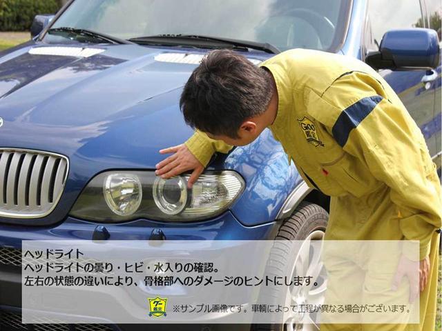 sDrive 18i Mスポーツパッケージ 純正ナビ 禁煙車 ETC キセノン 18AW(37枚目)