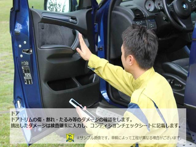 sDrive 18i Mスポーツパッケージ 純正ナビ 禁煙車 ETC キセノン 18AW(38枚目)