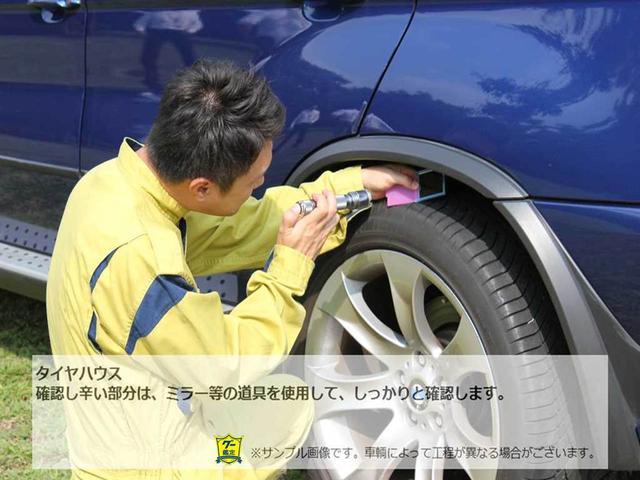 sDrive 18i Mスポーツパッケージ 純正ナビ 禁煙車 ETC キセノン 18AW(39枚目)